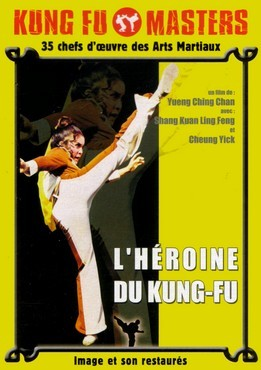 L'Héroïne du Kung fu