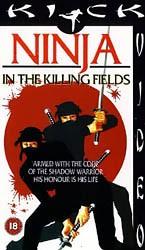 Ninja Connection