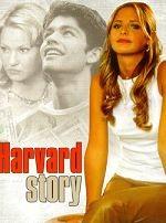 Harvard Story