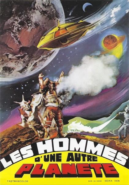 Les Hommes d'une autre planète