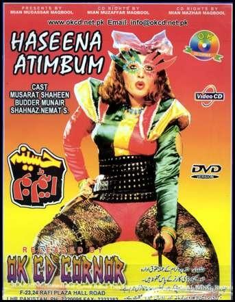 Haseena Atom Bomb