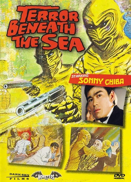 Robots 2000, Odyssée sous-marine
