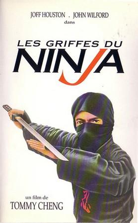Les Griffes du Ninja