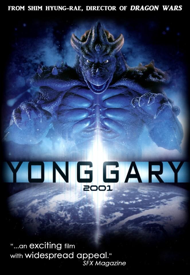 Yonggary