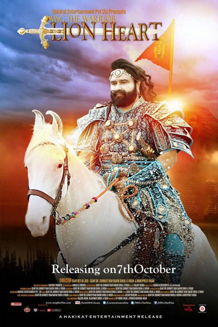 MSG-3 The Warrior Lion Heart