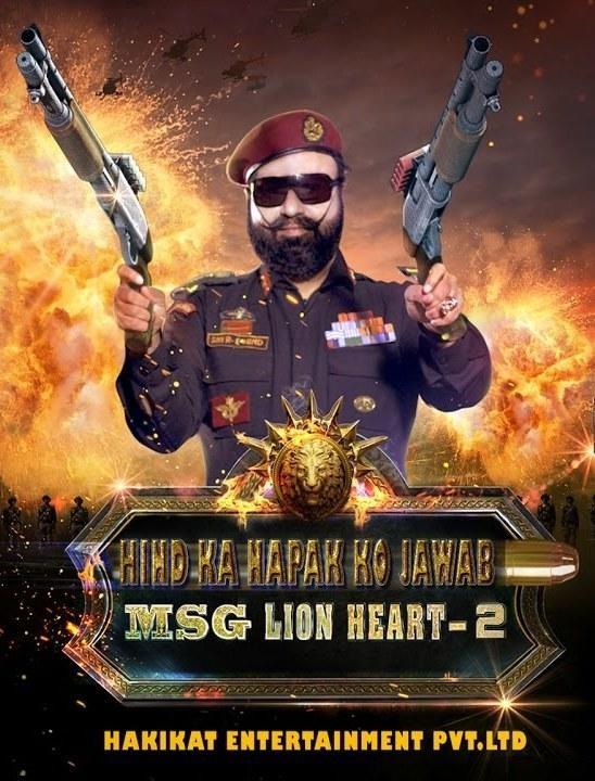 MSG 4 - Lion Heart 2 - Hind Ka Napak ko Jawab