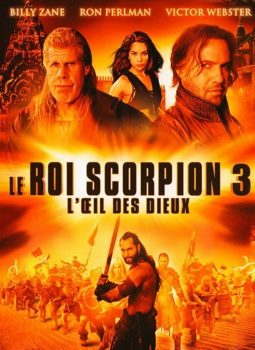 Le Roi Scorpion 3 : L'Œil des Dieux