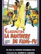 CLÉOPÂTRE LA PANTHÈRE DU KUNG-FU / CLEOPATRA WONG / CLÉOPÂTRE JAMES BOND DU KARATÉ