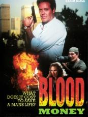 THE KILLERS EDGE / BLOOD MONEY