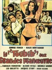 LA TOUBIB AUX GRANDES MANŒUVRES