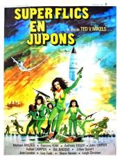 SUPER FLICS EN JUPONS
