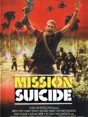 MISSION SUICIDE : STRIKE COMMANDO 2