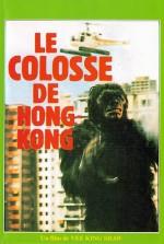 Le Colosse de Hong Kong