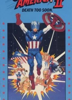 Captain America (1979)