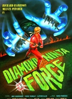 Diamond Ninja Force