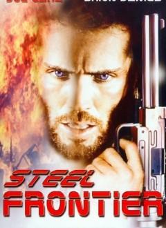 Steel, le Justicier d'Acier