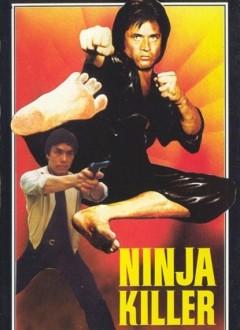 Ninja Killer