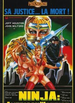 Ninja : American Warrior