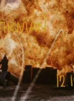 Image subliminale portant la date du 18 décembre 2002 (le film est sorti le 1er janvier 2003 aux Philippines).