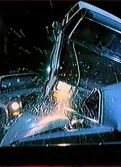 L'accident de voiture sans conséquence.