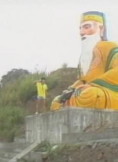 Mandarom Ninja contre les Lémuriens de l'Espace, un film de Godfrey Bourdin (copyright Nanja Monja).