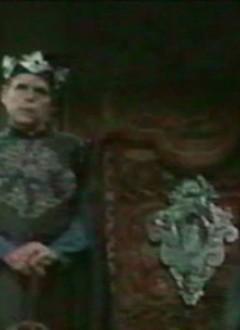Le Roi Tylor, son mari qui, jusqu'au bout, ne voit rien venir.