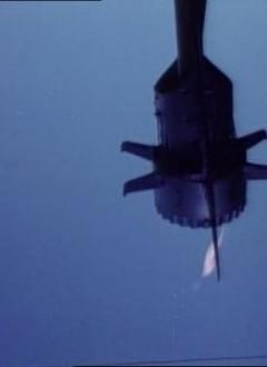 Ceci est une fusée.