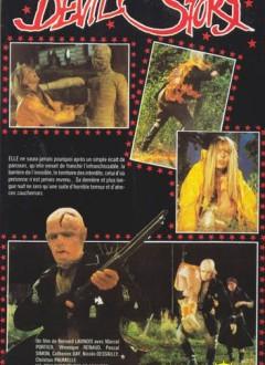 VHS verso.