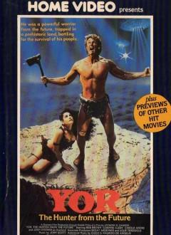 VHS australienne.