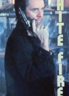VHS américaine