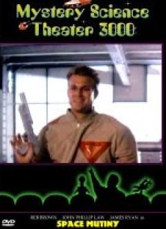 """Le DVD de la version """"piratée"""" de MSTK3000"""