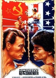Affiche américaine de la sortie cinéma.