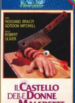 VHS italienne.