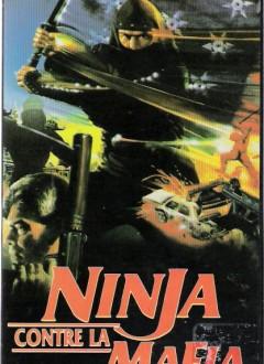 VHS québécoise.