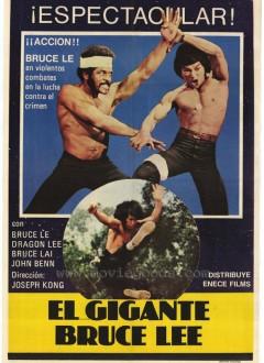 Affiche espagnole.