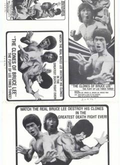 Placard publicitaire américain.