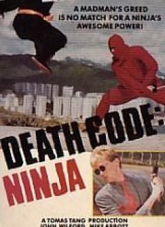La jaquette d'une édition VHS américaine.