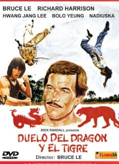 Le DVD espagnol.