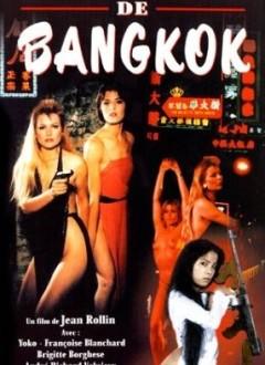 Une autre édition VHS.