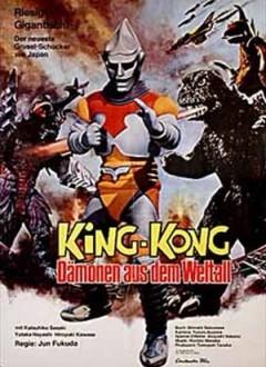 L'affiche allemande qui mêle King Kong à l'affaire