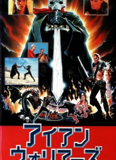 VHS japonaise.